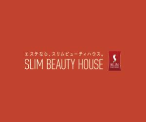 スリムビューティハウス 名古屋栄本店