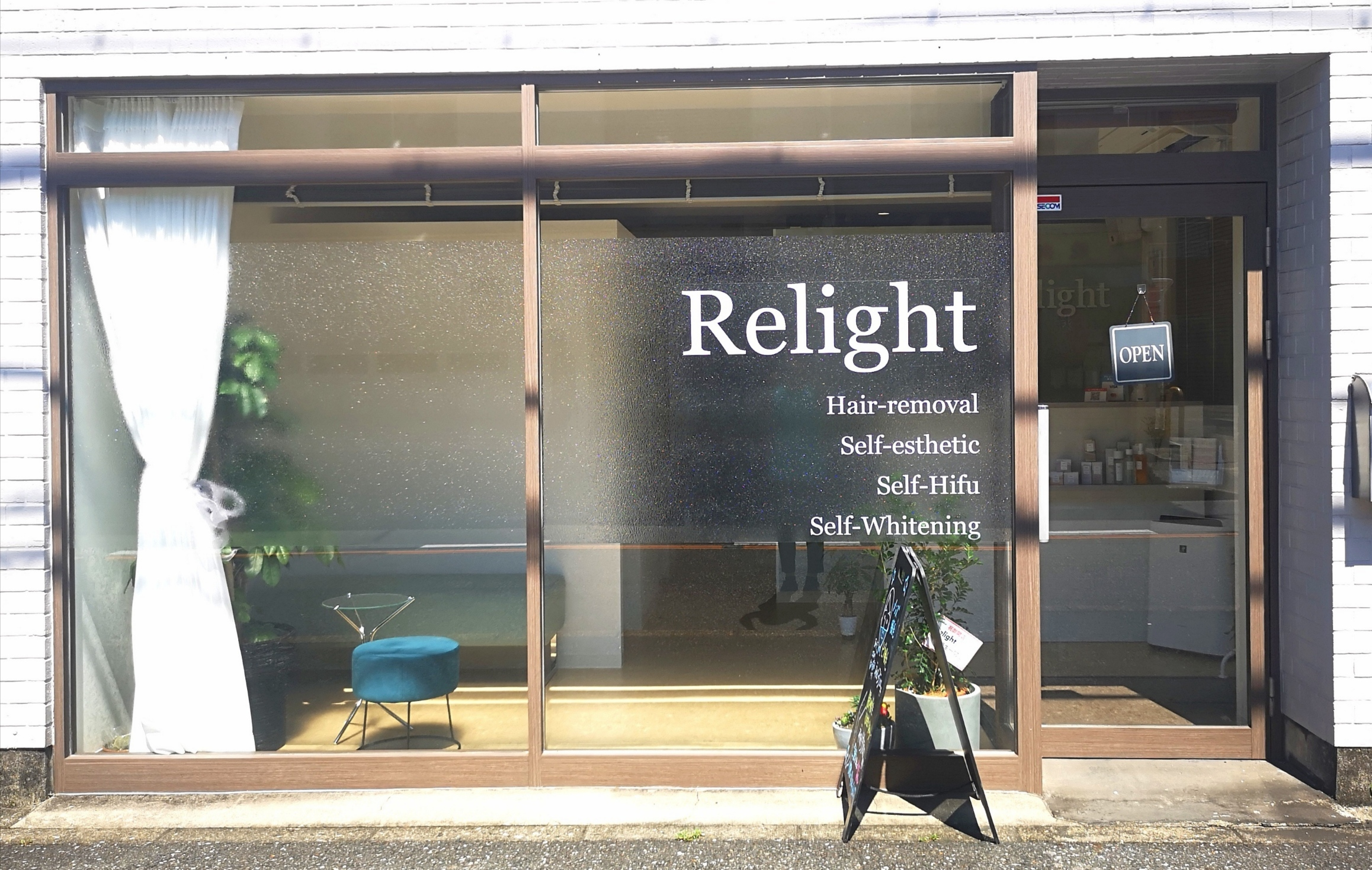 Relight①